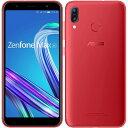 新品 未使用 ASUS Zenfone Max M1 Dual-SIM ZB555KL 32GB レッド【国内版】 SIMフリー スマホ 本体 送料無料【当社6ヶ月保証】【中古】 【 携帯少年 】
