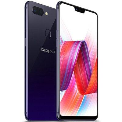 新品 未使用 OPPO R15 Pro Cosmic purple 【国内版】 SIMフリー スマホ 本体 送料無料【当社6ヶ月保証】【中古】 【 携帯少年 】