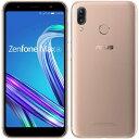 新品 未使用 ASUS Zenfone Max M1 32GB Dual-SIM ZB555KL-GD32S3 サンライトゴールド【国内版】 SIMフリー スマホ 本体 送料無料【当社6ヶ月保証】【中古】 【 携帯少年 】