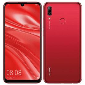 HUAWEI nova lite 3 POT-LX2J Coral Red 【国内版 SIMフリー】 Huawei 当社3ヶ月間保証 中古 【 中古スマホとタブレット販売の携帯少年 】
