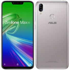 ASUS Zenfone Max M2 ZB633KL 32GB Silver 【国内版 SIMフリー】 ASUS 当社3ヶ月間保証 中古 【 中古スマホとタブレット販売の携帯少年 】