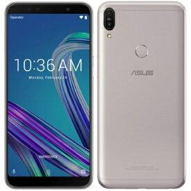 ASUS Zenfone Max Pro M1 ZB602KL 32GB Silver 【国内版 SIMフリー】 ASUS 当社3ヶ月間保証 中古 【 中古スマホとタブレット販売の携帯少年 】