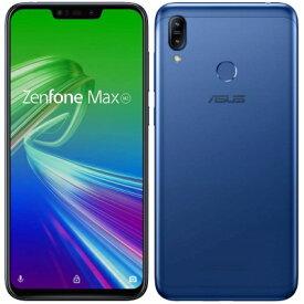 中古 ASUS Zenfone Max M2 ZB633KL-BL32S4 32GB Blue【国内版】 SIMフリー スマホ 本体 送料無料【当社3ヶ月間保証】【中古】 【 携帯少年 】