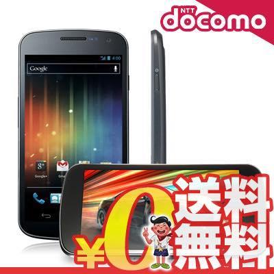 新品 未使用 GALAXY Nexus Prime SC-04D docomo スマホ 白ロム 本体 送料無料【当社6ヶ月保証】【中古】 【 中古スマホとsimフリー端末販売の携帯少年 】
