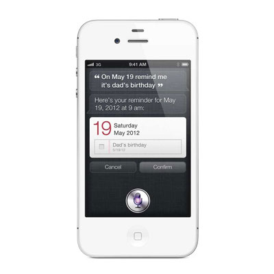 中古 iPhone4S 16GB A1387 (MD239J/A) ホワイト SoftBank スマホ 白ロム 本体 送料無料【当社1ヶ月間保証】【中古】 【 携帯少年 】