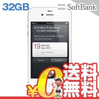中古 iPhone4S 32GB A1387 (MD245J/A) ホワイト SoftBank スマホ 白ロム 本体 送料無料【当社1ヶ月間保証】【中古】 【 携帯少年 】