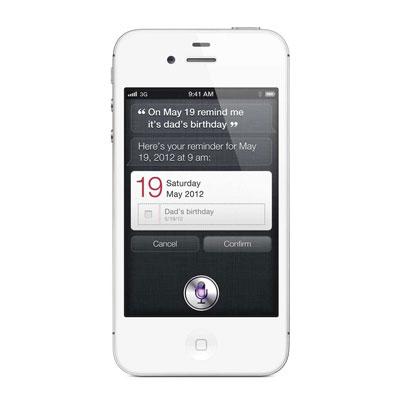 中古 iPhone4S 16GB A1387 (MD240J/A) ホワイト au スマホ 白ロム 本体 送料無料【当社3ヶ月間保証】【中古】 【 携帯少年 】
