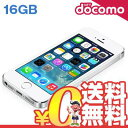 中古 iPhone5s 16GB ME333J/A シルバー docomo スマホ 白ロム 本体 送料無料【当社1ヶ月間保証】【中古】 【 携帯少年 】