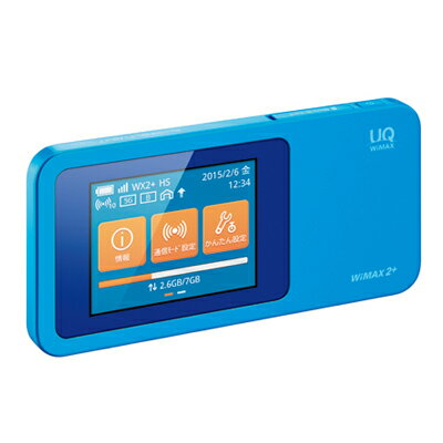 中古 【UQWiMAX版】Speed Wi-Fi NEXT W01 HWD31SLU MARINE モバイルルーター 本体 送料無料【当社3ヶ月間保証】【中古】 【 携帯少年 】