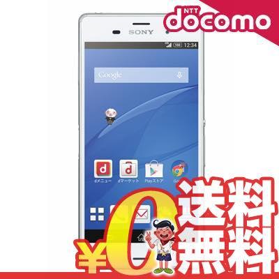 中古 Xperia Z3 SO-01G White docomo スマホ 白ロム 本体 送料無料【当社1ヶ月間保証】【中古】 【 携帯少年 】