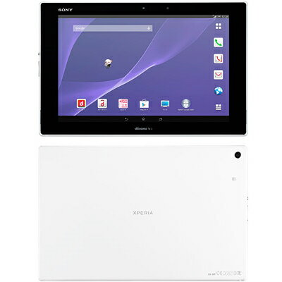 中古 Xperia Z2 Tablet SO-05F ホワイト docomo 10.1インチ アンドロイド タブレット 本体 送料無料【当社1ヶ月間保証】【中古】 【 携帯少年 】