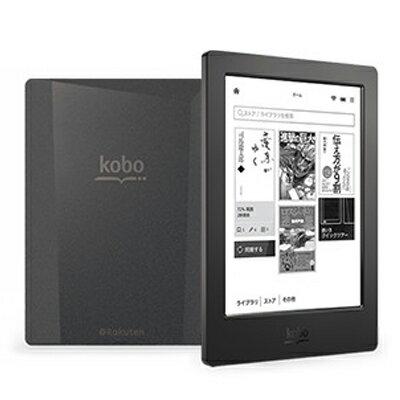 中古 kobo aura H2O 6.8インチ タブレット 本体 送料無料【当社3ヶ月間保証】【中古】 【 携帯少年 】