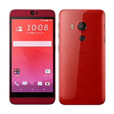 新品 未使用 HTC J butterfly HTV31 Rosso au スマホ 白ロム 本体 送料無料【当社6ヶ月保証】【中古】 【 中古スマホとsimフリー端末販売の携帯少年 】