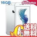 中古 iPhone6s 16GB A1688 (MKQK2J/A) シルバー docomo スマホ 白ロム 本体 送料無料【当社1ヶ月間保証】【中古】 【 携帯少年 】
