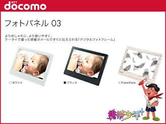 docomo照片面板03(2色展开)