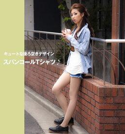 【送料無料】Sheson. スパンコール 香水プリント ビッグTシャツ Tシャツワンピ チュニック ベージュ