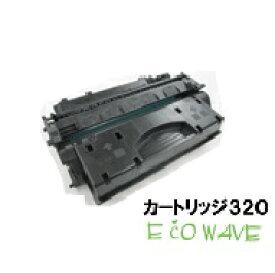 【リサイクル品】CANON キャノン トナーカートリッジ 320 (CRG320) (crg320) (320)リサイクルトナーカートリッジ【国内・国産】