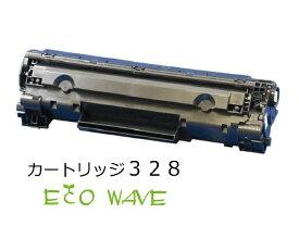 【リサイクル品】CANON キャノン トナーカートリッジ 328 (CRG328)(crg328)リサイクルトナーカートリッジ 【国内・国産】