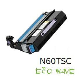 【純正品】【送料無料】CASIO カシオ N60-TSC (シアン) (N60TSC) (n60-tsc) (n60tsc)純正品トナーカートリッジ 換はできません
