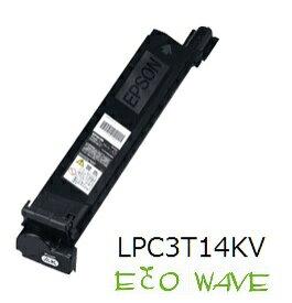 【純正品・環境推進トナー】【送料無料】EPSON エプソン LPC3T14KVブラック純正品 トナーカートリッジ 代金引換は出来ません