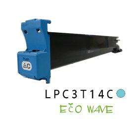 【純正品】【送料無料】EPSON エプソン LPC3T14C (シアン) (lpc3t14c) 純正品 トナーカートリッジ 代金引換は出来ません