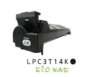 【リサイクル品】【送料無料】EPSON エプソン LPC3T14 K (ブラック) (LPC3T14K) (LPC3T14BK) (lpc3t14bk) (lpc3T14k)リサイクルトナーカートリッジ【国内・国産】