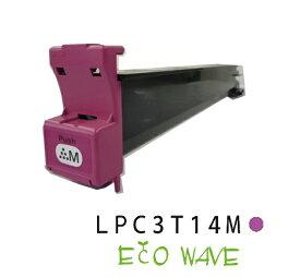 【純正品】【送料無料】EPSON エプソン LPC3T14M (マゼンタ) (lpc3t14m)純正品 トナーカートリッジ 代金引換は出来ません