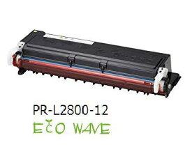 【リサイクル品】NEC PR-L2800-12 (PRL280012) (prl280012) (pr-l2800-12)リサイクルトナーカートリッジ 【国内・国産】
