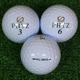 ロストボール ブリヂストン BRIDGESTONE PHYZ 2017年モデル ホワイト 20球 【ABランク】 ゴルフボール 【中古】