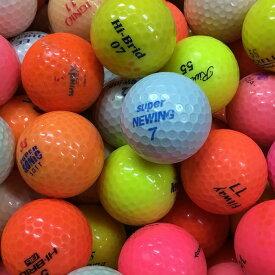 【送料無料】 ロストボール カラーボール 色々 50球 【Bランク】 ゴルフボール 【中古】