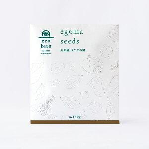 ecobito & farm company 九州産 えごま(実) Perilla Seeds 40g