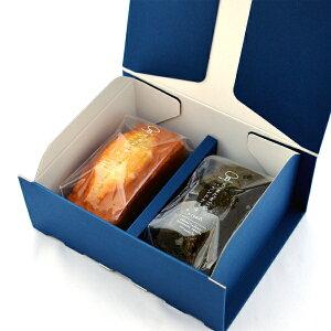えごまたまごのパウンドケーキ 選べる2本セット
