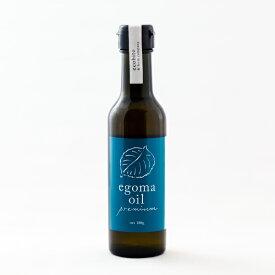 国産えごま油エキストラプレミアム 180g / えこびと農園