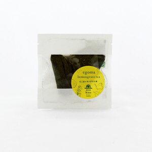 えごまレモングラス茶 2包入 えこびと農園