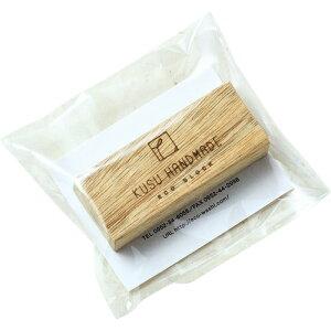 エコブロック 1個パック/KUSU HANDMADE/ 衣類用 天然防虫剤