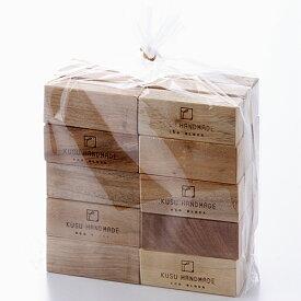 アウトレット エコブロック 30個入 お徳用/KUSU HANDMADE/ 衣類用 天然防虫剤 ネットショップ限定商品