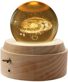 オルゴール 月のランプ 宇宙 クリスタルボール 誕生日プレゼント 間接照明 ベッドサイドランプ LEDライト USB充電 おしゃれ 木製 手作り 結婚記念日 結婚祝い 卒業祝い クリスマス プレゼント 女性 雑貨 かわいい 雰囲気 癒しグッズ 投影効果 曲目:君をのせて