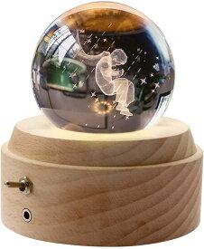 誕生日プレゼント オルゴール クリスタル ボール 間接照明 月のランプ ベッドサイドランプ LEDライト USB充電 おしゃれ 木製 手作り 結婚記念日 結婚祝い 卒業祝い クリスマス プレゼント 女性 雑貨 かわいい 雰囲気 癒しグッズ 投影効果 (星の王子さま-君をのせて)