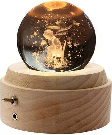 オルゴール 星の王子さま「第2世代」 記念日 プレゼント バレンタインデー 誕生日 ギフト クリスマスプレゼント 月のランプ クリスタル ボール ベッドサイドランプ LEDライト USB充電 おしゃれ 木製 雑貨 かわいい 雰囲気 癒しグッズ 投影効果 曲目:星に願いを