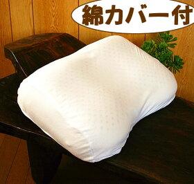 ラテックス枕『フィットピロー(HB-208)』送料無料!!!綿100%カバー1枚付き!!!