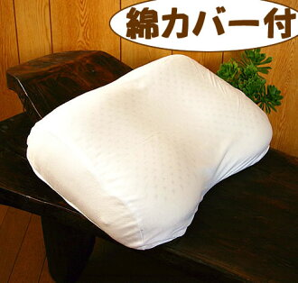 Fit Pro (100% cotton cover with) ■ Japan National ■
