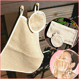 Easy set (facial wash puff + hand towel... 49% off) ■ * non-cash on delivery ■