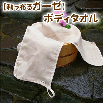 Towel or soft (organic towels and Washcloths) ■ after use in the review promises, * non-cod ■
