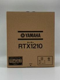 ■新品 即納 送料無料 RTX1210 ヤマハ (分類:有線ブロードバンドルーター)azs