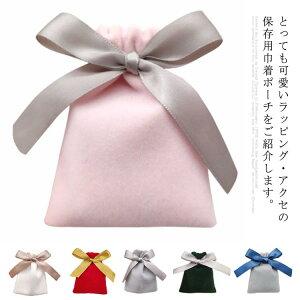 送料無料 プレゼント 包装 ラッピング 巾着袋 ベロア調 プレゼント袋 プレゼント ラッピング用 袋 きんちゃく ポーチ 袋 パワーストーン ブレス ネックレス アクセサリー