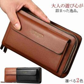 5c54b5872a81 クラッチバッグ セカンドバッグ 長財布 メンズ PU レザー バッグ 合皮 ロングウォレット 多機能