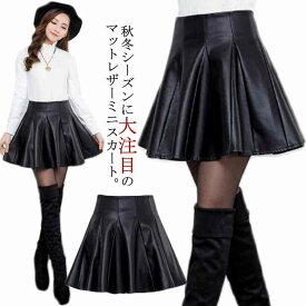 M-4XLサイズ!レザースカート 大きサイズ フェイクレザー スカート レディース PUレザー ミニスカート ひざ上丈 インナーパンツ付き チラ見せ防止 美脚 タック ボトムス Aライン