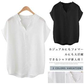 スキッパーシャツ Vネック シャツ ブラウス シフォン シャツ シフォンブラウス 長袖 通勤 フェミニン オフィス レディース