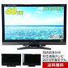 当店おまかせ中古液晶テレビ40V型-2010年製