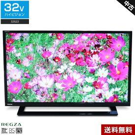 【中古】 東芝 液晶テレビ REGZA 32V型 (2018〜2019年製) 32S22 直下型LEDバックライト 2チューナー内蔵☆802v01